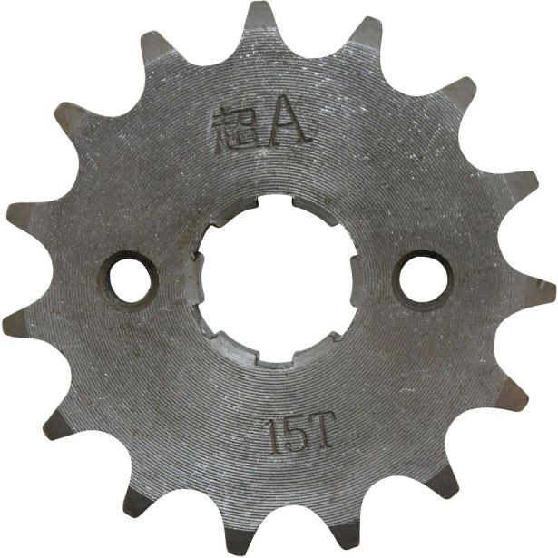 Sprocket - Front, 15 Tooth, 520 Chain, 20mm Hole