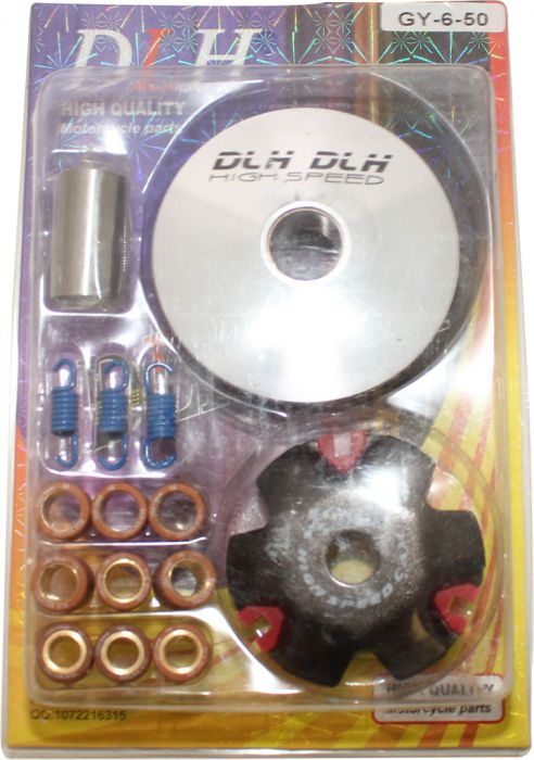 Drive Plate Assembly - DLH Edition,  Flywheel, GY6 50 (15pc set)