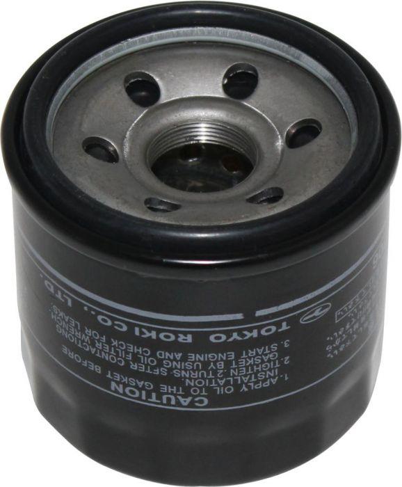 Oil Filter - LFS706, Suzuki