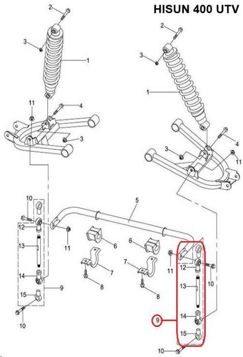 Tie Rod - Balance Lever, 400cc, 500cc, 700cc, 800cc Hisun