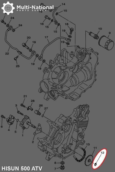 Snap Ring - Circlip, Hisun, ATV, 500-700cc