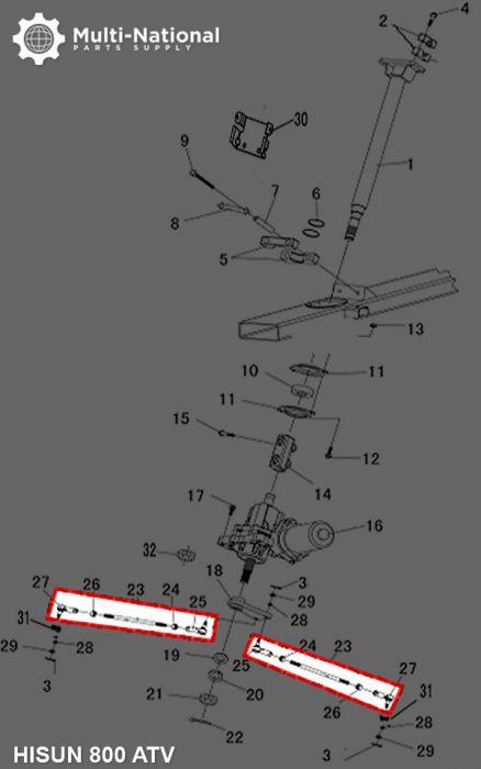 Tie Rod - ATV, Hisun, 800cc