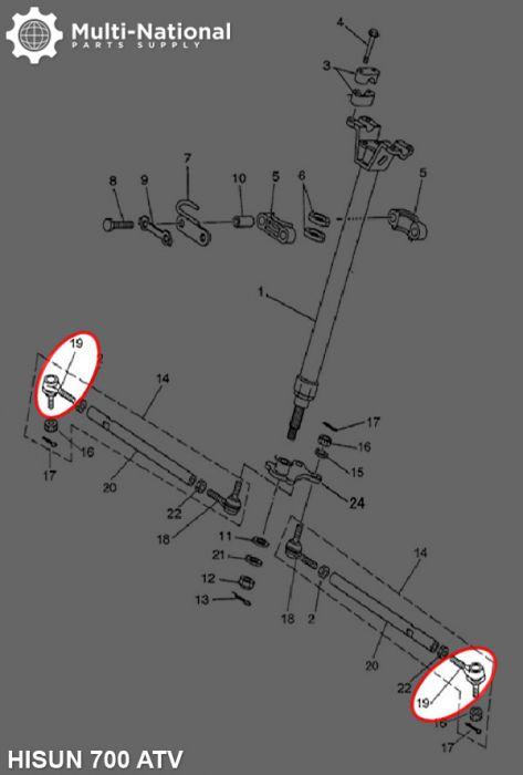 Tie Rod End - ATV, Hisun, 500-800cc